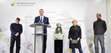 """Родичі Небесної Сотні вимагають пояснень, як допустили втечу підозрюваних """"беркутів"""" до Росії"""