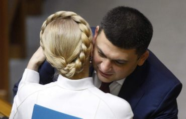 Тимошенко оцінили в десятки мільярдів доларів, хоч вона насправді й гривні не вартує