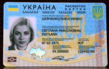 До ЗНО тернопільські школярі будуть з ID-картками