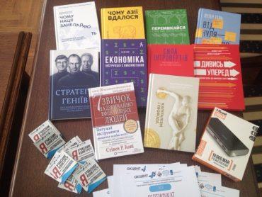Проаналізувати бюджет та отримати винагороди – відбулось підбиття підсумків конкурсу студентських публікацій