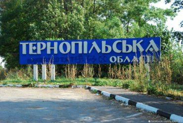 На Тернопільщині наїлись, напились і нагрілись на 14 мільярдів гривень
