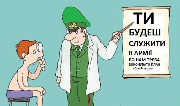 -армия-4