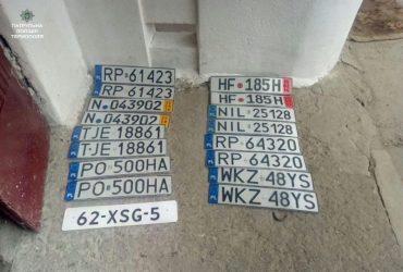 У Тернополі знайшли 9 пар номерних знаків іноземних автомобілів