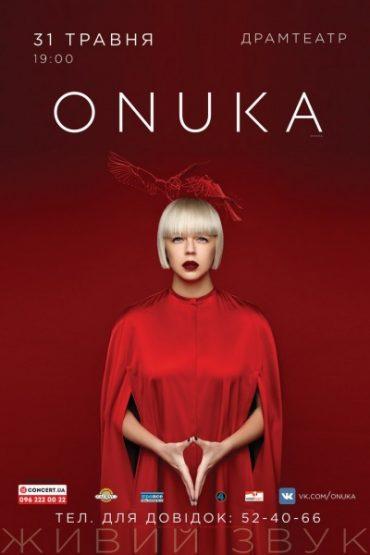 31 травня ONUKA у Тернополі дасть концерт