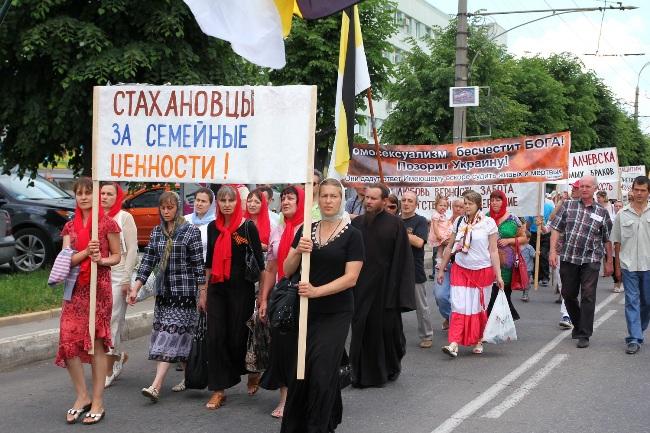 """Марш за """"сімейні цінності"""" в День Європи – це латентний сепаратизм"""