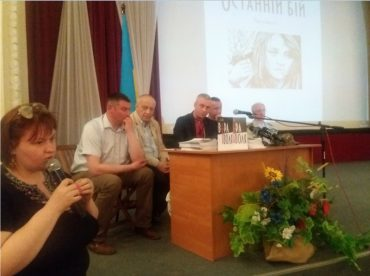 """Відбулася презентація книжки-коміксу про останній бій УПА на Тернопільщині """"Віра і Воля"""""""