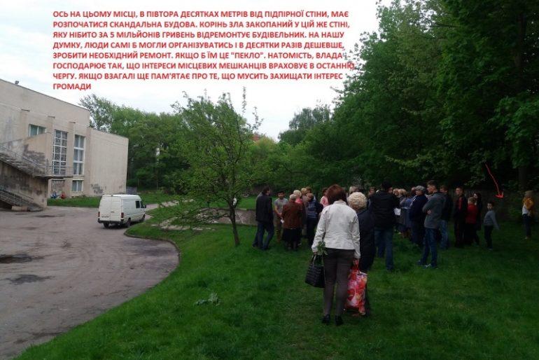 """У Тернополі будівельний скандал на масиві """"Дружба"""""""