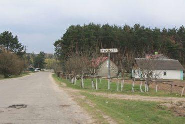 44-річна жителька села Кімната Кременецького району вкрала велосипед, бо їй він теж потрібен