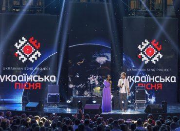 """Проект """"Українська пісня"""" оголосив прийом заявок від молодих виконавців"""