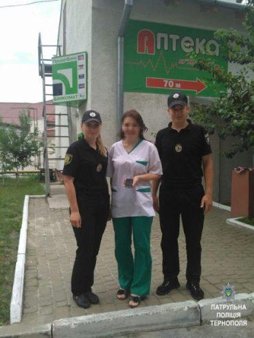 У Тернополі патрульні знайшли мобільний і повернули матері школяра