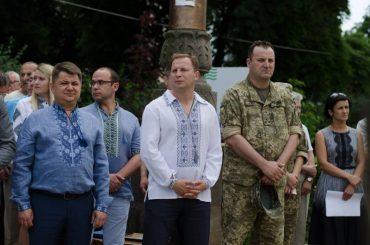 У Тернополі святкували наперед День Конституції, бо боялись за здоров'я Порошенка?