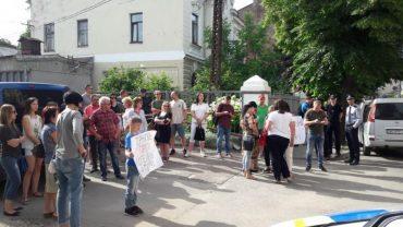 Тернополян, які проти торф'яних котелень, запрошують на акцію протесту