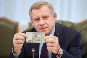 Банкір з Тернопільщини, який посів крісло Гонтарєвої, задекларував мільйони