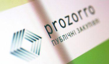 35 мільйонів гривень зекономила Тернопільська область завдяки Prozorro