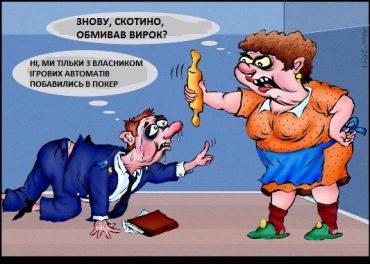 """У Тернополі прокуратура тягне до суду адміністратора грального закладу. З власником """"бавиться"""" окремо"""