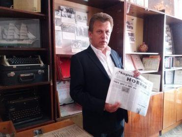 """Єдиній україномовній газеті Одещини """"Чорноморські новини"""" – 100 років"""
