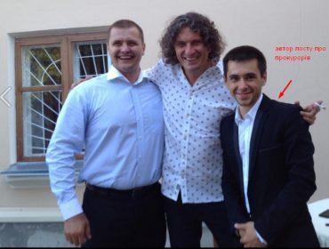 За пост у фейсбуці прокурори з Тернополя хочуть відсудити 100 тисяч гривень