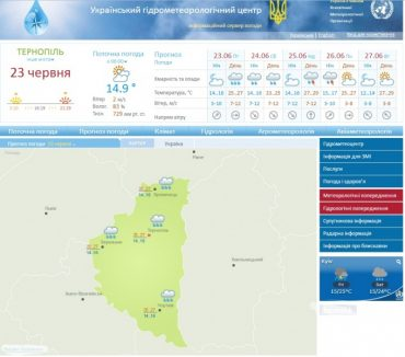 На Тернопільщині три наступні дні будуть падати дощі