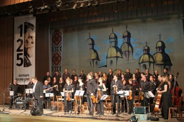 У Тернополі відбулася урочиста академія з нагоди 125-тиріччя від дня народження Патріарха Йосифа Сліпого