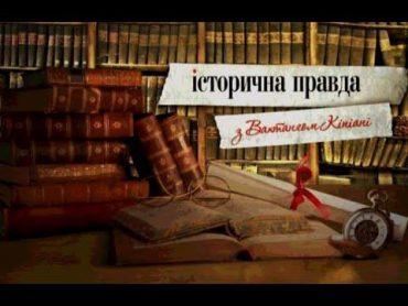 5 липня у Тернополі Вахтанг Кіпіані презентує книгу про українських націоналістів