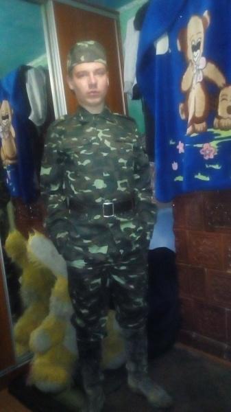 На Бережанщині зник 18-річний Михайло Бабій