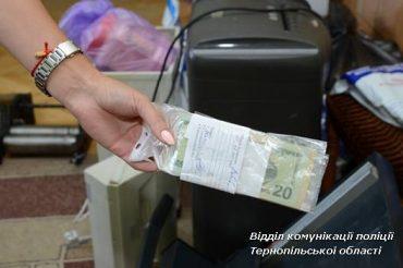 На Тернопільщині викрито міжрегіональне злочинне угрупування, яке спеціалізувалося на виготовленні та збуті фальшивої іноземної валюти в особливо великих розмірах