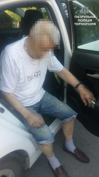 У Тернополі знайшли пенсіонера, який був у розшуку як зниклий