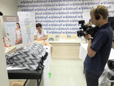 У Тернополі встановили рекорд України з масажу