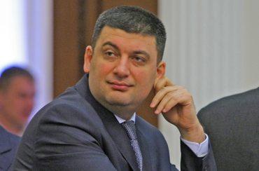 Як і Порошенка, Гройсмана також будуть бавити на Тернопільщині