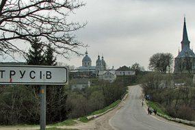 У Струсові загинув 61-річний чоловік, який ремонтував купол церкви