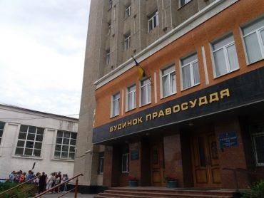 Колегія суддів відхилила апеляційну скаргу підозрюваного у резонансному вбивстві у Вишнівці