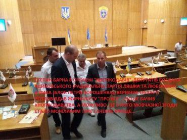 Депутати Тернопільської облради відверто кнопкодавлять: за що померла Небесна Сотня і за кого гинуть українці на фронті?