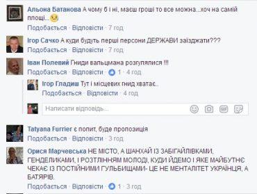 Чому у Тернополі зводять чергову наливайку на бульварі Тараса Шевченка?