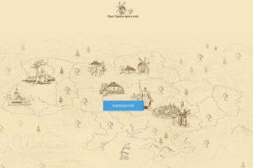 Google запустив віртуальні 3D-тури музеями України