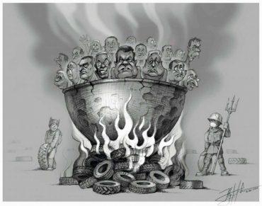 """Чи засудять депутати Тернопільської облради кнопкодавів з """"Блоку Петра Порошенка"""" та Радикальної партії Ляшка?"""