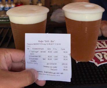 У Буковелі пиво дорожче, ніж в Болгарії