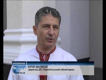 На Тернопільщині облавтодором докерувались до ручки