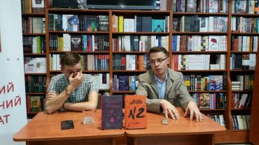 Остап Дроздов у Тернополі презентував роман №2, який варто прочитати кожній молодій людині