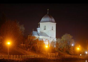 Християни візантійського обряду святкують Воздвиження Чесного Хреста Господнього 27 вересня