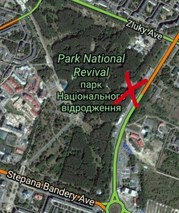 У п'ятницю, 13-го, о 13 годині в Тернополі будуть рятувати парк Національного відродження