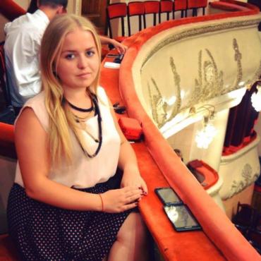 """Керівником """"Правої молоді"""" в Тернопільській області обрано Оксану Зверховську"""