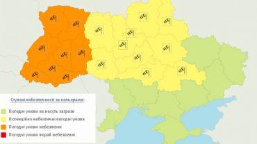 Держслужба з надзвичайних ситуацій оголосила штормове попередження по всій Україні