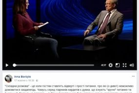 """Сергій Тарута провалився як лідер партії """"Основа"""""""