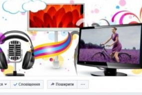 """У файному місті створили відкриту групу """"ЗМІ Тернополя"""""""