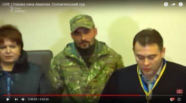 """Адвокат Небесної сотні розповіла про тиск """"людей у камуфляжі"""" на суд по справі сина Авакова"""
