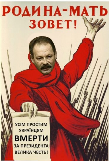 Олег Барна ошелешив всю країну резонансною новиною: українці не можуть стриматися