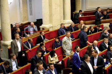 Депутати накнопкодавили закон, який нищить реформу держслужби