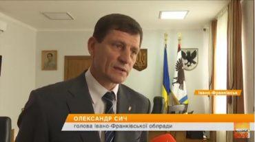 Свободівське керівництво Івано-Франківської облради шокувало Україну