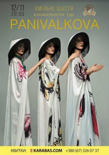Учасниці Євробачення Panivalkova відправляються в український тур