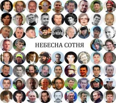Відкрите звернення до Президента України Петра Порошенка